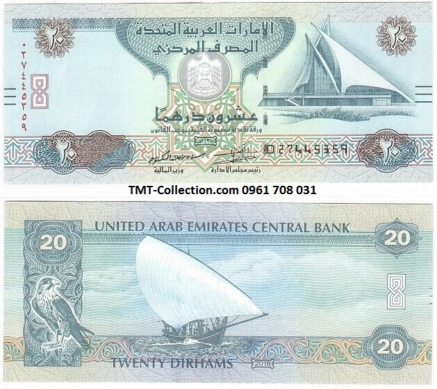 UAE 20 Dirhams 2016 UNC