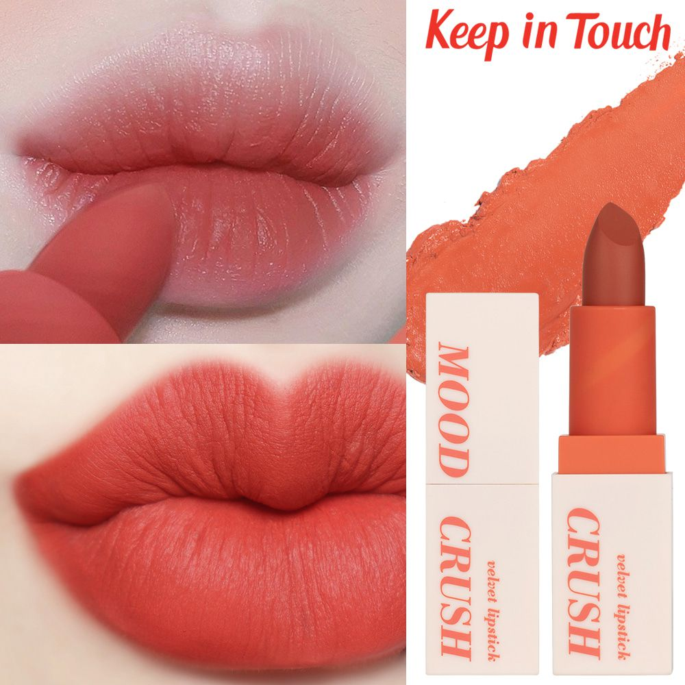 Son Thỏi Lì Mịn Keep in Touch Mood Crush Velvet Lipstick C04 Nude Goals 3.5g