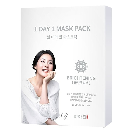 1 day 1 watery light mask pack