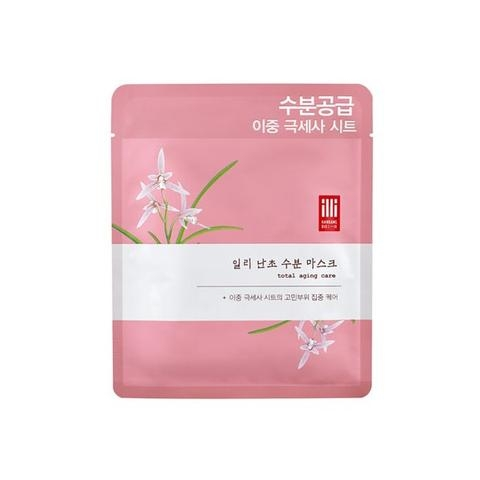 Orchid moisture mask