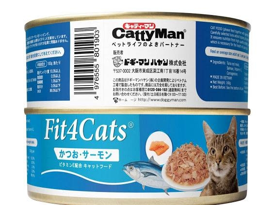 FIT4CAT Pate Cá Ngừ&Cá Hồi - Cat Pate Tuna&Salmon 160g