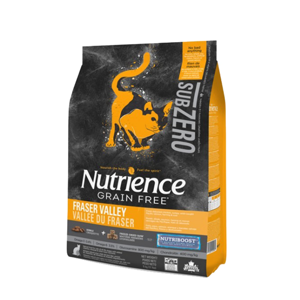 Nutrience Subzero For Cat 5kg