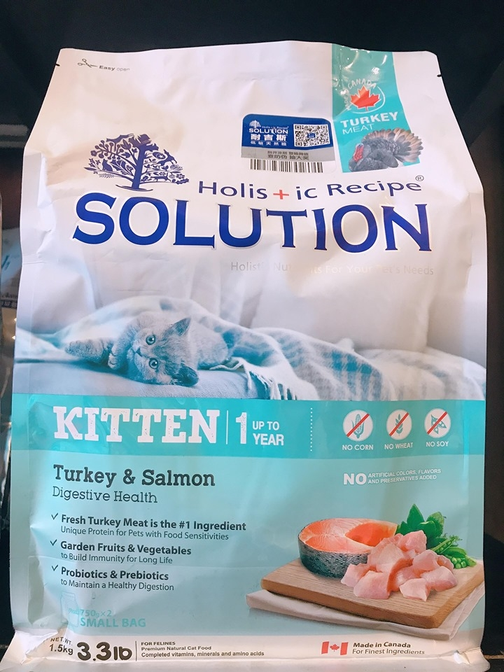 Solution Cat Kitten 1.5kg