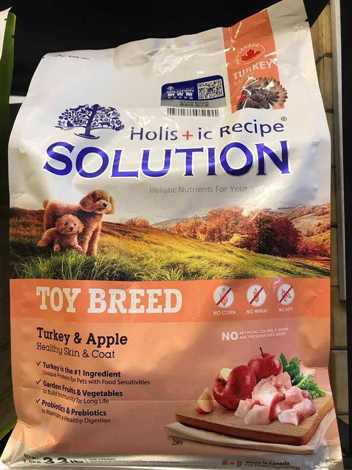 SOLUTION Toy Breed 1.5kg