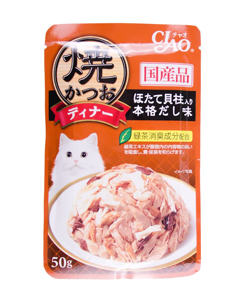 CIAO Pinch - Grilled Scallop Tuna Japanese soup flavor in jelly  (IC-236)