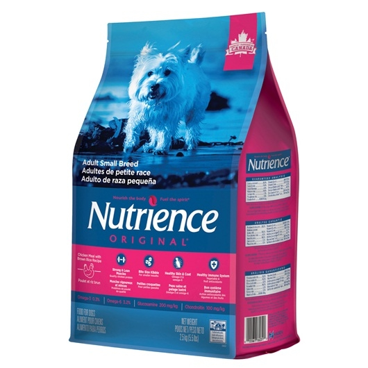 Nutrience Dog SmallBreed Adult 2.5kg