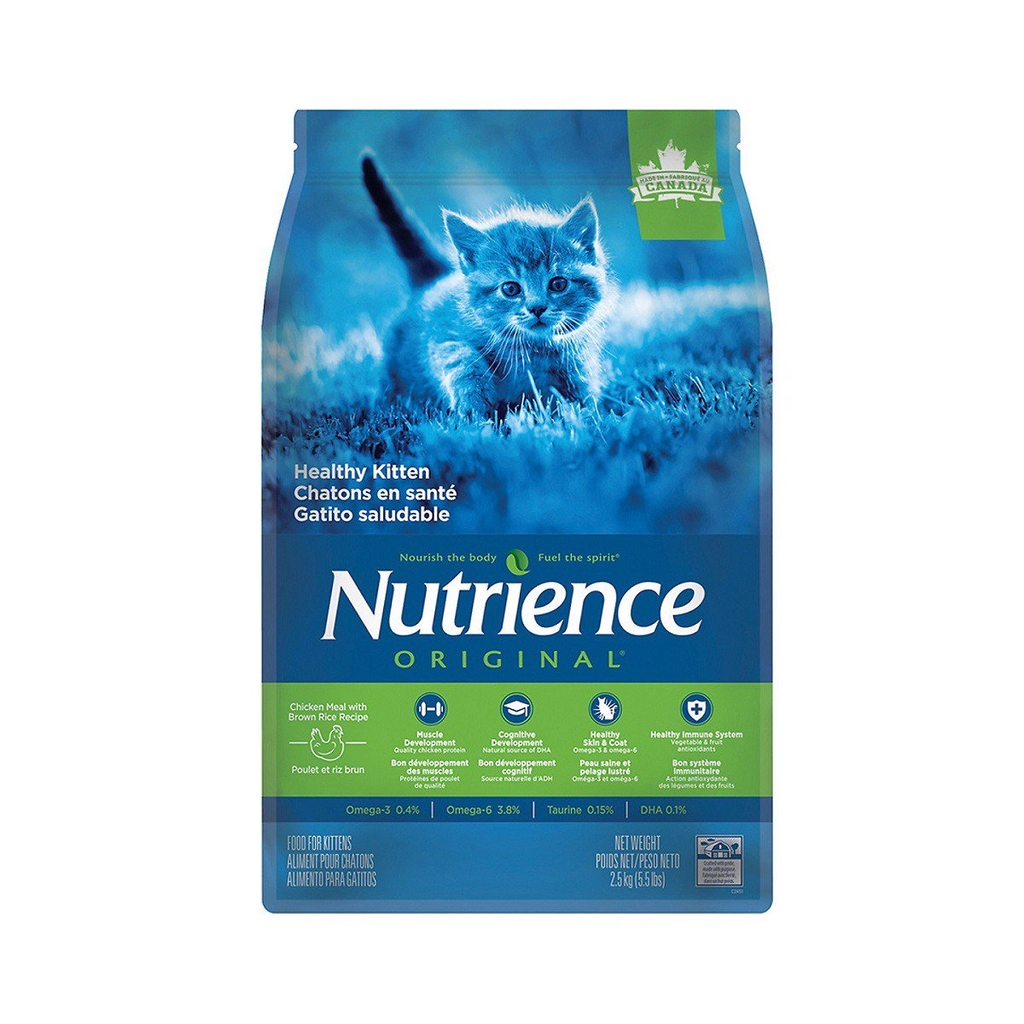 Nutrience Cat Kitten 2.5kg