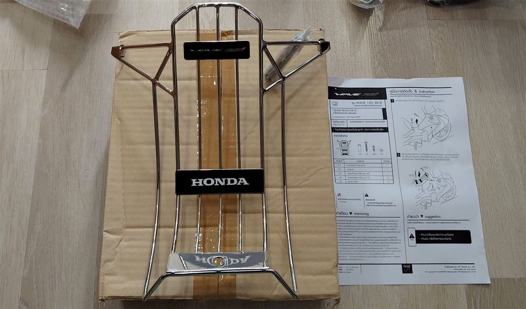 Baga Inox H2C Honda Wave 125i Led