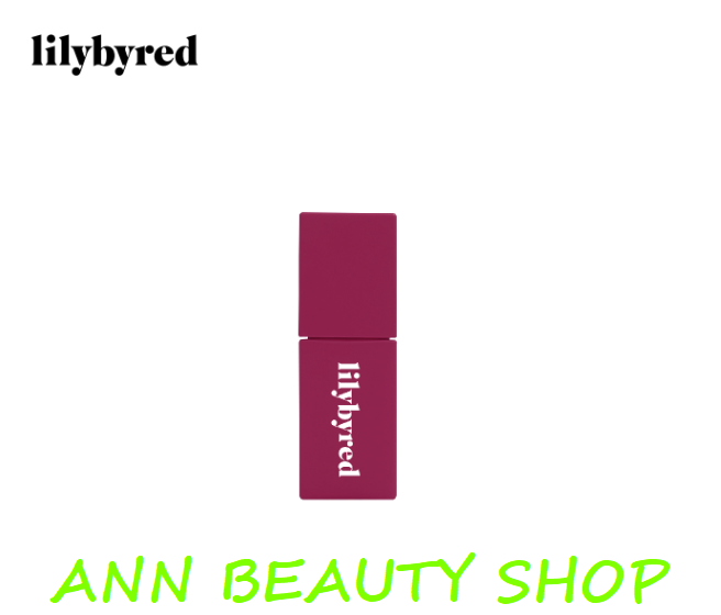 Son Lilybyred Bloody Liar Coating Tint #Grape popsicle Minisize