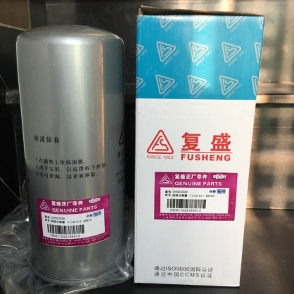 Lọc dầu airpull-AO 096 212G-Oil filter