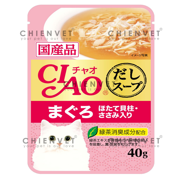 IC-211 Ciao Soup Tuna (Maguro) & Scallop Topping Chicken Fillet 40gr