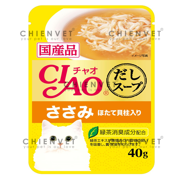 Ciao Soup Chicken Fillet & Scallop 40gr