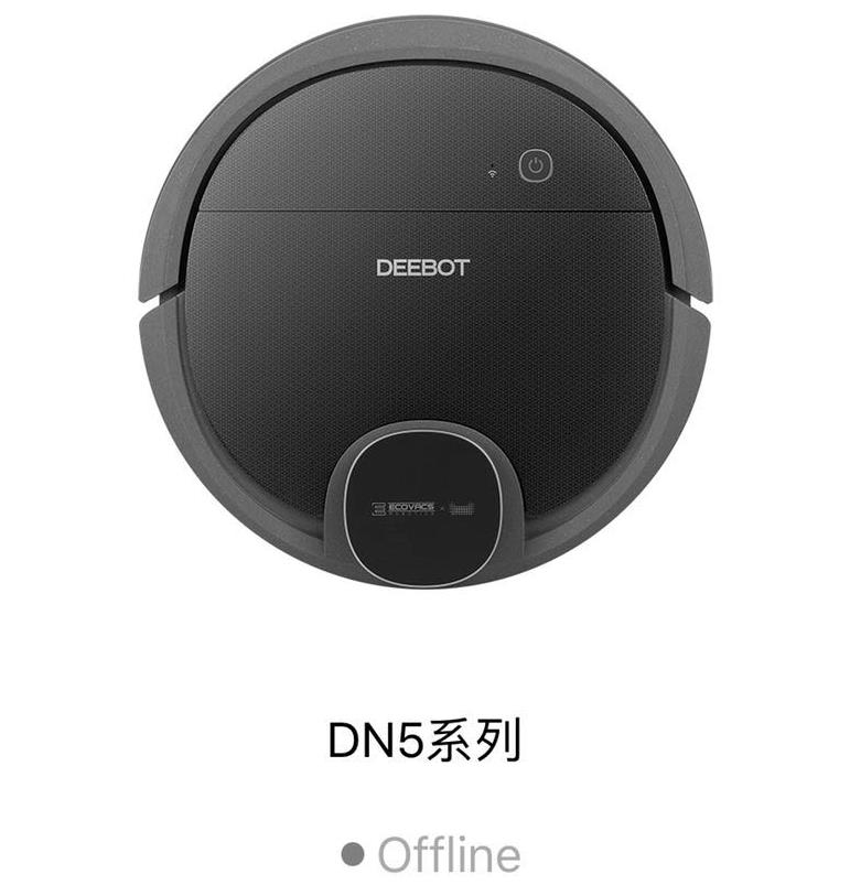 robot-hut-bui-bao-offline