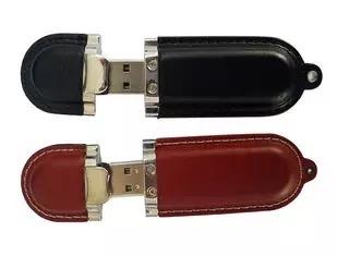 USB DA GIÁ RẺ