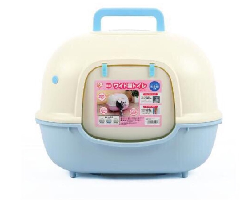 WIDE TOILET FOR CATWNT510 (M.BLUE)