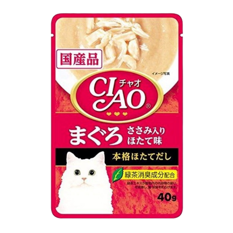 Sốt mèo CIAO - Tuna & Chicken Fillet Soup - 40g