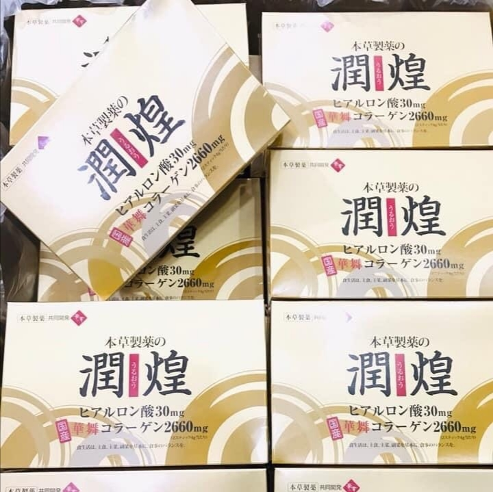 Trà Collagen hanana