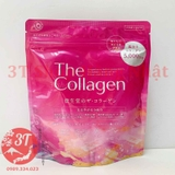 bot-the-collagen-shiseido-nhat-ban