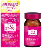 vien-uong-dep-da-meiji-the-collagen-beaute