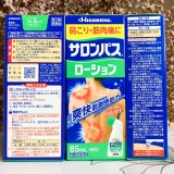 lan-giam-dau-co-vai-gay-salonpas-hisamitsu-85ml