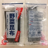 tao-be-konbu-trial-50gr