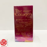 vien-uong-the-collagen-exr-126-vien