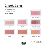 Phấn má Cheek Color Muji