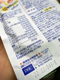 Vitamin tổng hợp DHC - MADE IN JAPAN.