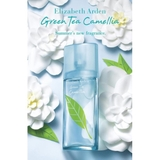 CAMELLIA  GREEN TEA E.A 100ml