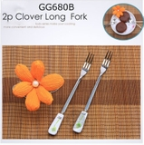 CLOVER LONG FORK