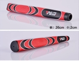 Tay Nắm Gậy Putter - PGM Golf Putter Grip - SB002