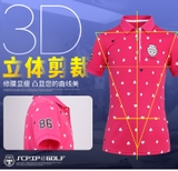 Áo Golf Trẻ Em - PGM Golf Clothing For Kids - YF077