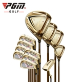 BỘ GẬY GOLF NAM - PGM NSR II Series - MTG017 (NEW VERSION 2019)