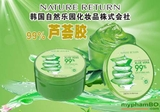 Gel lô hội Aloe Fresh Soothing Moisture 99% The face shop