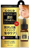 Serum Vàng Nhau Thai Cừu White Label Gold Nhật 10ml