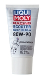 LIQUI MOLY GEAR OIL GL4 80W-90
