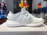 Adidas Tubular Viral Cream White