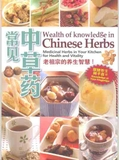 Wealth of knowledge in Chinese Herbs