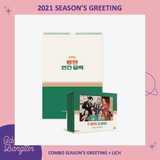2021 SEASON'S GREETING & WALL CALENDAR