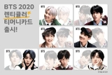 [ORDER] BTS T-MONEY 2020 VER.2