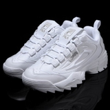 Fila Disruptor 3 All White