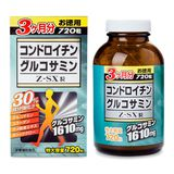 https://bizweb.dktcdn.net/100/334/304/products/glucosamine.jpg?v=1573546446000