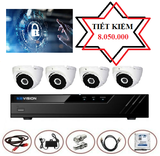 CAMERA KBVISION IP 4.0MP KR-DNi40LBM
