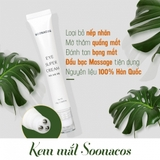 Kem Mắt Eye Super Cream