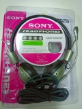 Tai Nghe Sony MDR-666SP