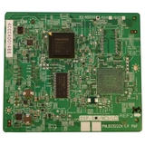 KXNS5110X: Card DSP hỗ trợ IP