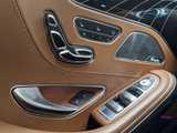 Mercedes S500 Coupe 2015