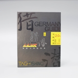 Dây Guide Germany Thẻo 50m