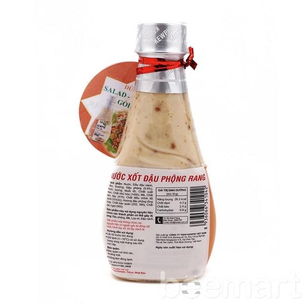 Nước xốt đậu phộng rang Kewpie 210ml 1