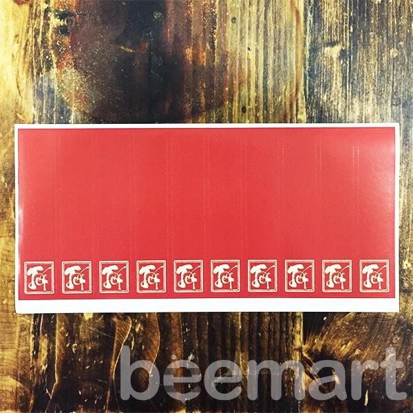 Sticker chữ Tết 1